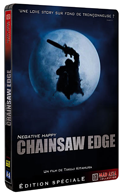 negative_chainsaw