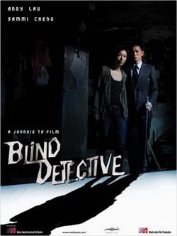 Bad-detective-350x465