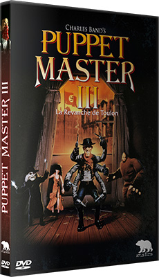 puppet_master3