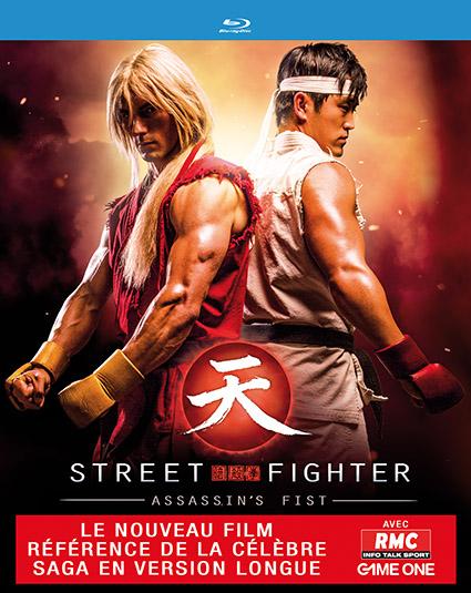 street fight movie 2015 abencamp3