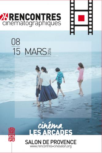 Rencontres cinema salon de provence